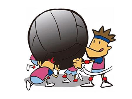 Niños jugando a kinball